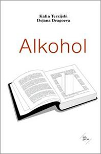 Kalin Terzijski: Alkohol